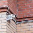 Video surveillance security system — Stock Photo