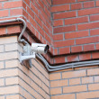 Stock Photo: Video surveillance security system