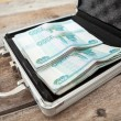 Stock Photo: Russimoney in safety place