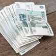 Stock Photo: Russimoney