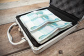 Russian money in safety place — Stock Photo
