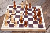 Chess playing — Stock Photo