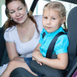 Family on back seat — Stock Photo #49588979