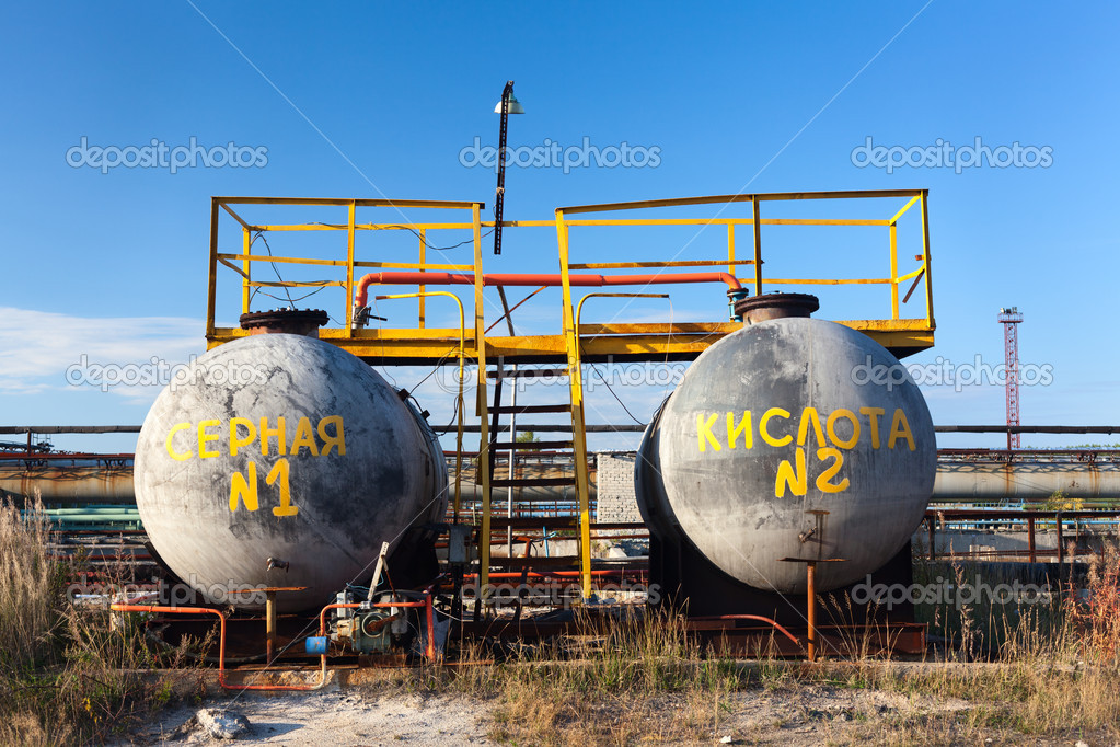 Chemical Storage Tank With Sulfuric Acid Stock Photo