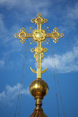 Gold Christian cross — Stock Photo
