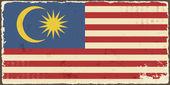 Malaysian grunge flag. Vector illustration — Stock Vector