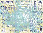 De gemaakte oude sport achtergrond - de poster. vector — Stockvector
