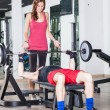 Stock Photo: Young Couple at Gym