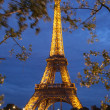 Stock Photo: Tour Eiffel in Paris