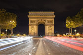 Arch de Triomphe and Champs-Elysees — Stock Photo