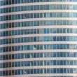 Abstract Facade of Skyscraper in Paris — Stock Photo