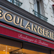 Boulangerie Sign in Paris — Stock Photo