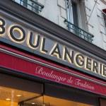 Boulangerie Sign in Paris — Stock Photo #14362765