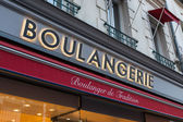 Boulangerie Sign in Paris — 图库照片