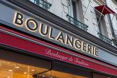 Znak kamienicami w paryżu — Zdjęcie stockowe