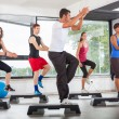 Stock Photo: Aerobics Class in Gym