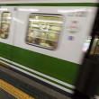 Subway Train, Motion Blur Effect — Stock Photo #15617115