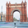 Arc de Triomf in Barcelona at Night — Stock Photo