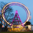 Wiener Riesenrad, Famous Ferris Wheel in Wien — Stock Photo