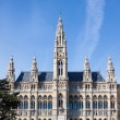 Rathaus, the Town Hall Building in Wien - Stock Photo