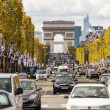 Stock Photo: Champs Elysees and Arc de Triomphe