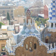 Royalty-Free Stock Photo: Guell Park in Barcelona