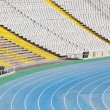 Stock Photo: Montjuic Olympic Stadium in Barcelona
