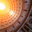 Inside View of Pantheon in Rome — Stock Photo
