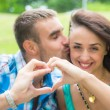 Young Couple in Love — Stockfoto