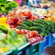 Stock Photo: Fruits and Vegetables at City Market in Riga