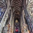 St. Stephan Cathedral in Wien — Stock Photo