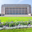 Finnish Parliament House in Helsinki — Stock Photo