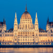Parliament and Danau in Budapest at Twilight — Stock Photo