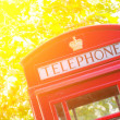 Traditional Red Phone Booth in London — Stock Photo #34722201