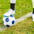 Soccer Ball and Player Foot — Stock Photo