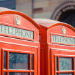 Red Phone Booth in London — Stock Photo #35151507