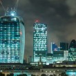 Stock Photo: City of London, Night View