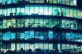 Skyscraper Windows in London — Stock Photo