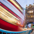 Traffic on Tower Bridge in London — Stock Photo #38569593