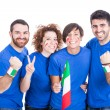 Group of Italian Supporters — Stock Photo #43693089