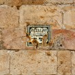 jaffa gate — Stock Photo