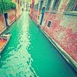 Canal — Stock Photo #48147003