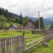 Royalty-Free Stock Photo: Carpathian village