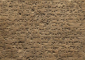 Cuneiform background — Stock Photo