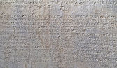 Ancient greek text background — Stock Photo