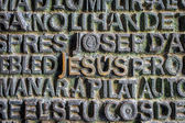 Sagrada Familia Jesus name — Stock Photo