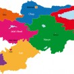 Постер, плакат: Kyrgyzstan map
