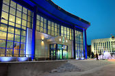 Building in Tyumen — Stock Photo