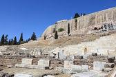 Part of Acropolis of Athens — Stock Photo