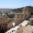 Stock Photo: Fragment of Odeon of Herodes Atticus